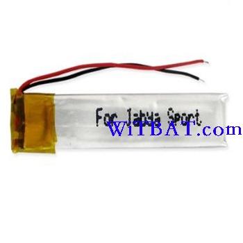 Jabra SPORT Stereo Headset Battery B350735 ABUIABACGAAgiri1qwUo2ovb8Acw3gI43gI